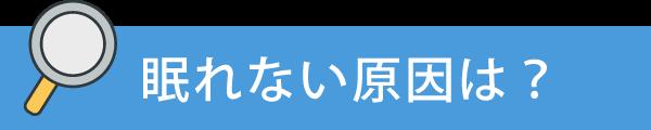 nemurenai_genin