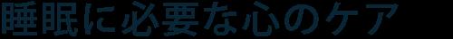 taisyo_t3