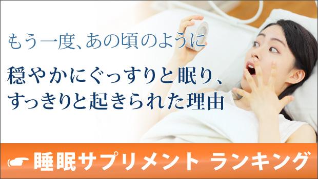 CTA_banner_v01