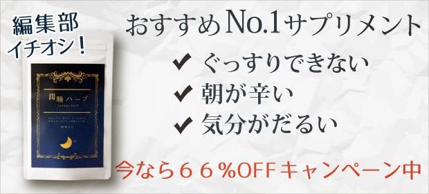 CTA_banner_v03